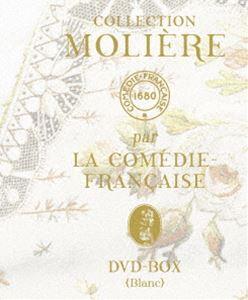 国立コメディ フランセーズ モリエール コレクション DVD-BOX II [DVD]