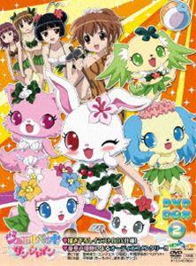 ジュエルペット サンシャイン DVD-BOX 2(完全生産限定版) [DVD]