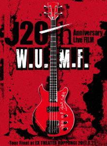 J 20th Anniversary Live FILM[W.U.M.F.]-Tour Final at EX THEATER ROPPONGI 2017.6.25-【初回生産限定盤】 [DVD]
