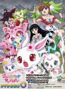 ジュエルペット サンシャイン DVD-BOX 4(完全生産限定版) [DVD]