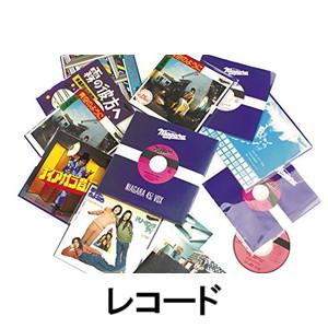 大滝詠一 / NIAGARA 45RPM VOX(完全生産限定盤/アナログ盤) [レコード]