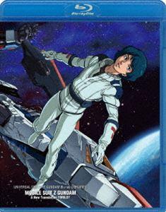 U.C.ガンダムBlu-rayライブラリーズ 劇場版 機動戦士Ζガンダム [Blu-ray]