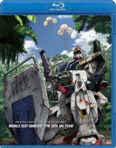U.C.ガンダムBlu-rayライブラリーズ 機動戦士ガンダム 第08MS小隊 [Blu-ray]