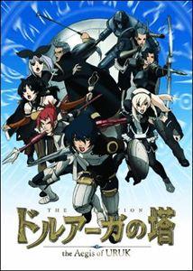 TVアニメ「ドルアーガの塔」Blu-ray BOXの宮 [Blu-ray]