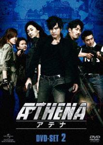 ATHENA-アテナ- DVD-SET2 [DVD]