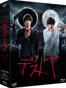 デスノート Blu-ray BOX [Blu-ray]