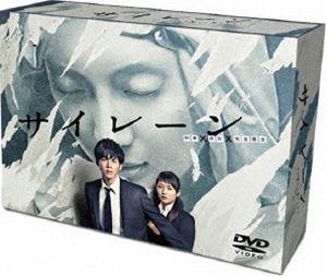 サイレーン 刑事×彼女×完全悪女 DVD-BOX [DVD]
