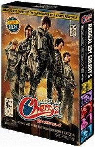 魔法★男子チェリーズ DVD-BOX [DVD]