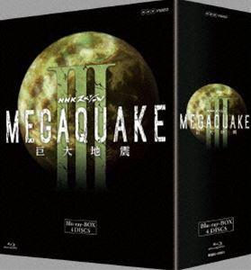 NHKスペシャル MEGAQUAKE III 巨大地震 ブルーレイBOX [Blu-ray]