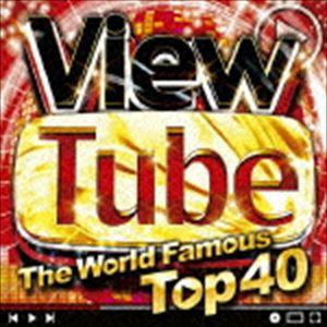オムニバス ViewTube 完売 -The World Famous CD 付与 Top40-
