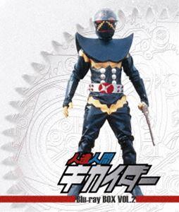 人造人間キカイダー Blu-ray BOX VOL.2 [Blu-ray]