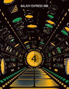 松本零士画業60周年記念 銀河鉄道999 テレビシリーズBlu-ray BOX-4 [Blu-ray]