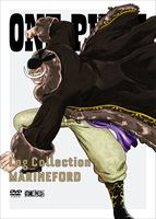 """ONE PIECE Log Collection """"MARINEFORD"""" [DVD]"""