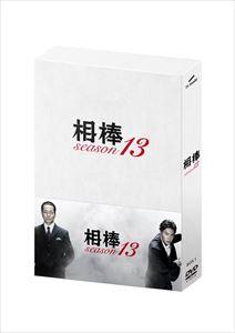 相棒 season 13 DVD-BOXI [DVD]
