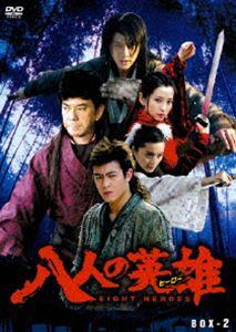 <title>八人の英雄 DVD-BOX PART2 DVD 毎日がバーゲンセール</title>