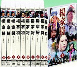 楊家将 DVD-BOX 北宋の楊一族の活躍 全10巻 [DVD]