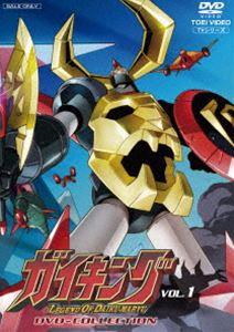 ガイキング LEGEND OF DAIKU‐MARYU DVD-COLLECTION VOL.1 [DVD]