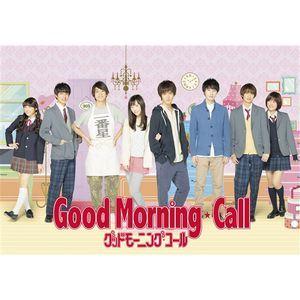 グッドモーニング・コール DVD-BOX1 [DVD]