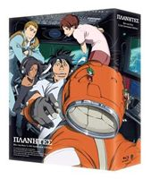 プラネテス Blu-ray Box 5.1ch Surround Edition [Blu-ray]