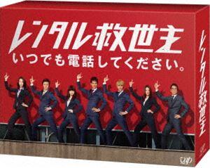 上等な レンタル救世主 DVD DVD [DVD] BOX BOX [DVD], 神田の傘や:0a0bf6b7 --- canoncity.azurewebsites.net