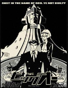 THE ビッグオー Blu-ray BOX [Blu-ray]