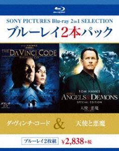 メーカー直送 トク選コレクション ダ 今だけ限定15%OFFクーポン発行中 ヴィンチ Blu-ray コード 天使と悪魔