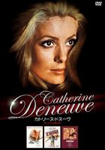 カトリーヌ・ドヌーヴ トリプルBOX [DVD]