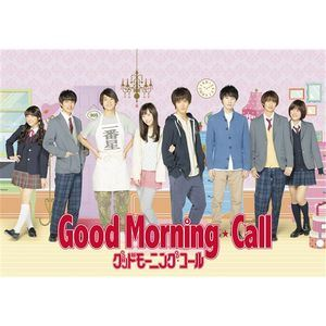 グッドモーニング・コール DVD-BOX2 [DVD]