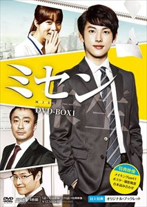 ミセン -未生- DVD-BOX1 [DVD]