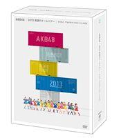 AKB48 2013 真夏のドームツアー~まだまだ、やらなきゃいけないことがある~【スペシャルBOX 10枚組DVD】 [DVD]