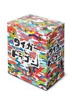 タイガー&ドラゴン DVD-BOX [DVD]