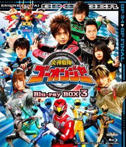 炎神戦隊ゴーオンジャー Blu-ray BOX 3 [Blu-ray]