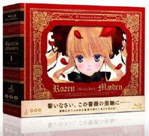 ローゼンメイデン Blu-ray BOX 1 [Blu-ray]