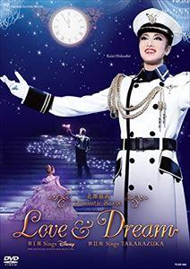 宝塚歌劇団/LOVE & DREAM-I.Sings Disney/II.Sings TAKARAZUKA- [DVD]