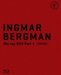 イングマール・ベルイマン 黄金期 Blu-ray BOX Part-3(初回限定生産) [Blu-ray]
