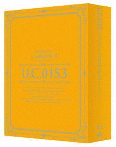 U.C.ガンダムBlu-rayライブラリーズ 機動戦士Vガンダム II [Blu-ray]