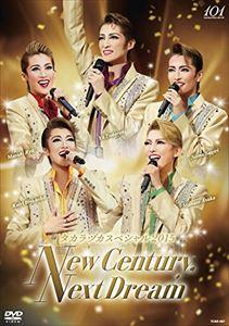 タカラヅカスペシャル2015-Nw Century,Next Dream- [DVD]