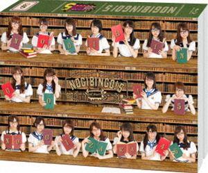 NOGIBINGO!5 Blu-ray BOX [Blu-ray]