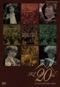 小澤征爾指揮 サイトウ・キネン・オーケストラ 20th Anniversary BOX [DVD]