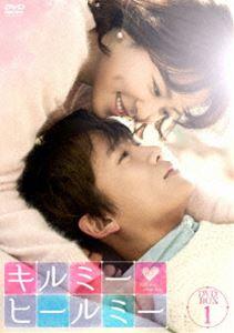 【予約販売品】 キルミー・ヒールミー DVD-BOX1 [DVD], sakuraファッション d6afeec8