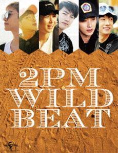 2PM WILD BEAT~240時間完全密着!オーストラリア疾風怒濤のバイト旅行~【完全初回限定生産】 [Blu-ray]
