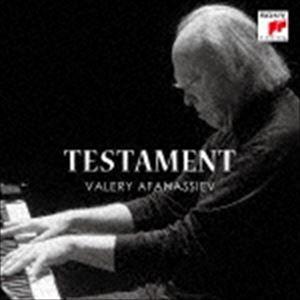 ヴァレリー・アファナシエフ(p) / テスタメント/私の愛する音楽~ハイドンからプロコフィエフへ~(完全生産限定盤/ハイブリッドCD) [CD]