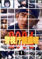 [DVD] DVD-BOX警視庁鑑識班2004 DVD-BOX [DVD], 削り節屋 裕次郎:7bb7bea1 --- bhqpainting.com.au