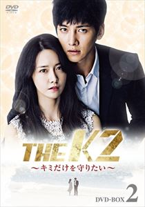 THE K2 ~キミだけを守りたい~ DVD-BOX2 [DVD]