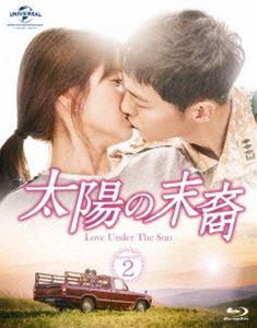太陽の末裔 Love Under The Sun Blu-ray SET2 [Blu-ray]