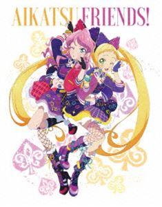アイカツフレンズ!Blu-ray BOX 2 [Blu-ray]