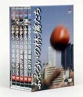 ふぞろいの林檎たち 5巻セット [DVD]