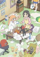 日常 DVD-BOX コンプリート版 [DVD]
