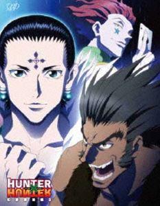 HUNTER×HUNTER ハンターハンター 幻影旅団編 DVD-BOX II [DVD]