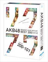 AKB48 リクエストアワーセットリストベスト200 2014(200~101ver.)スペシャルBlu-ray BOX [Blu-ray]
